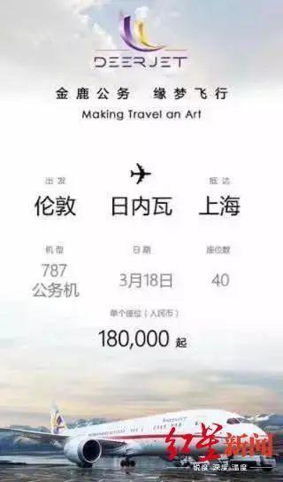 海外疫情告急,华人回国有多难?18万元一张机票瞬间抢光