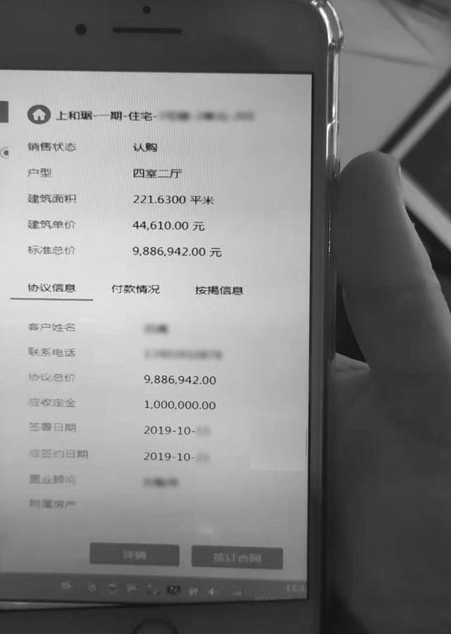 无视政府限价令 郑州永威置业涉嫌违规销售、偷漏税费